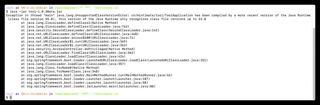 JDK版本不兼容